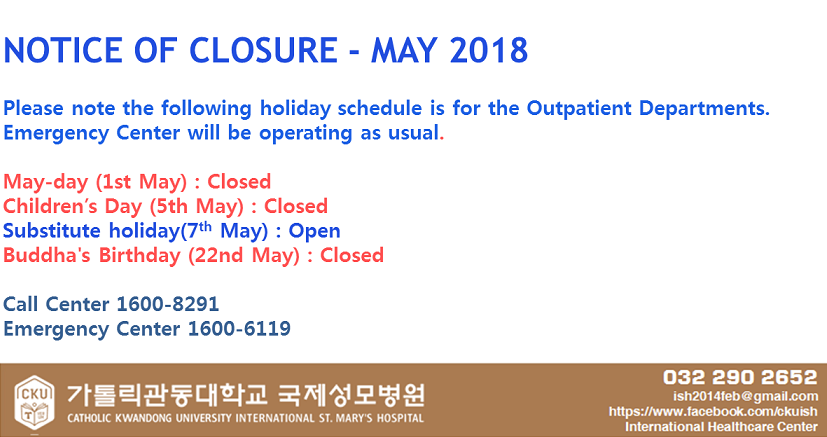 Public Notice : Notice for closure