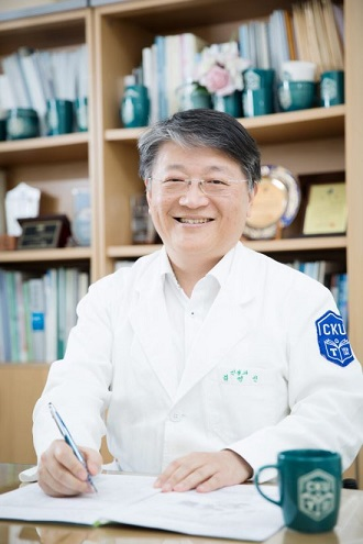 Professor Kim Yeong In is inaugurated as 3rd President of Catholic Kwandong University International St. Mary's Hospital